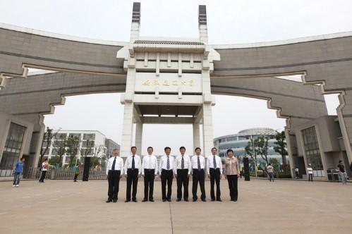 安徽建筑大学隆重揭牌